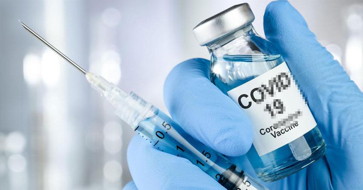 Vakcína COVID-19