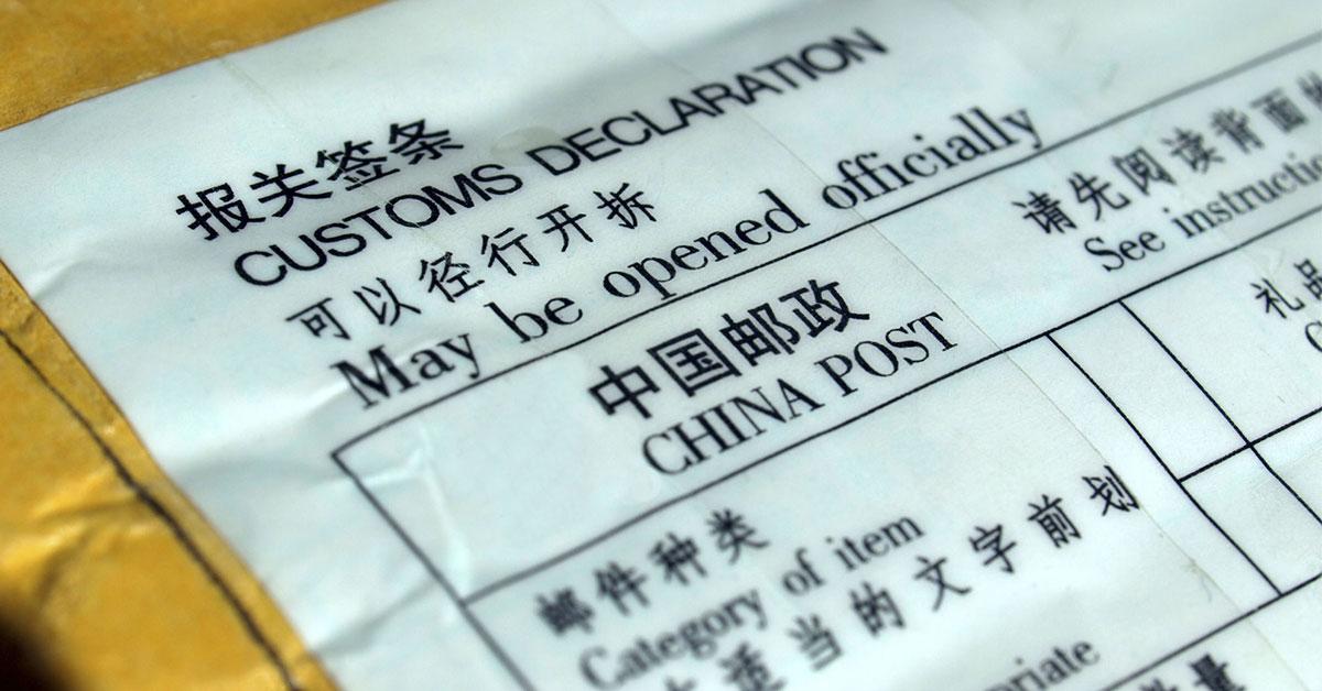 Balík z Číny